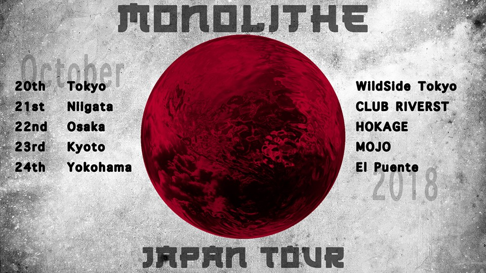 MONOLITHE – Towards the Soaring Sun Tour
