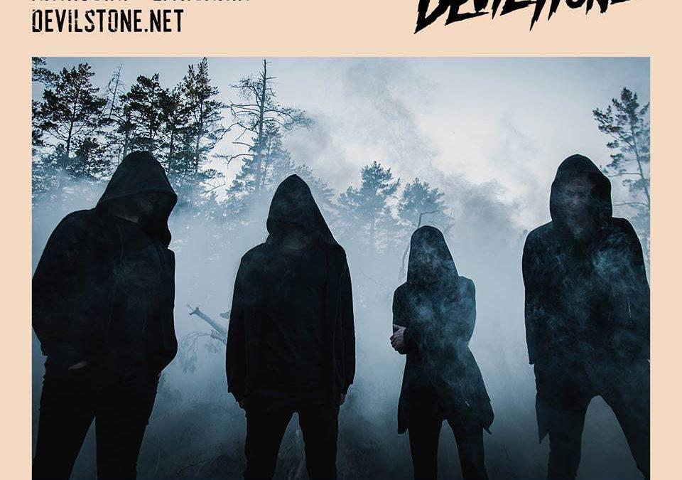 AU-DESSUS joins Devilstone festival line up